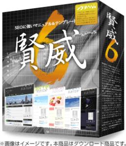 package-keni6
